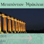 Metaponto ed Heraclea